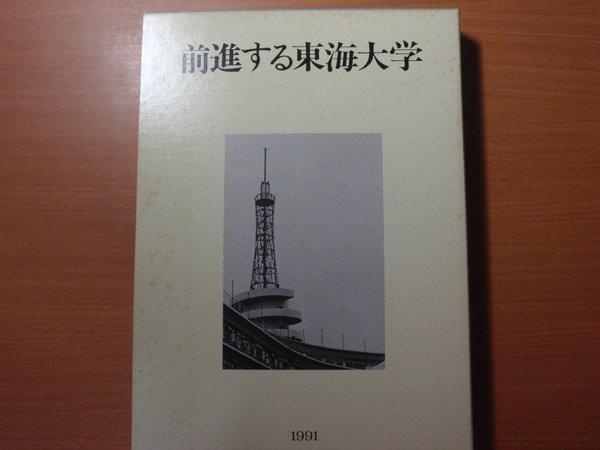 u-00806